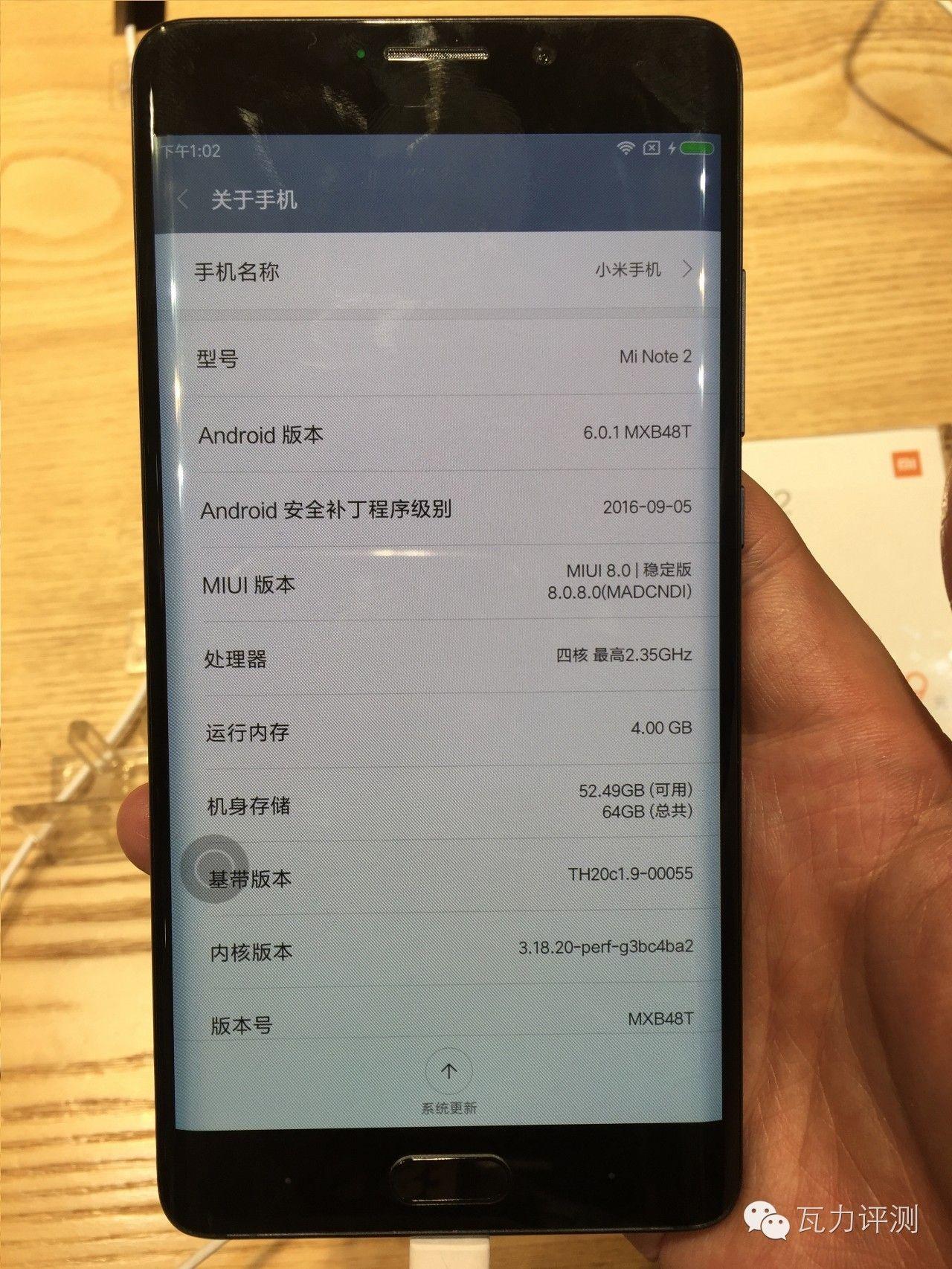 小米手机Note 2 轻测评 入门感受非常好