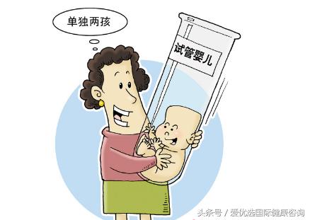 除了费用方面,试管婴儿成功率多高?也是试管家庭最担心的问题?