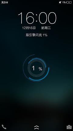 二倍速率 九重安全性 vivo X6快速充电感受