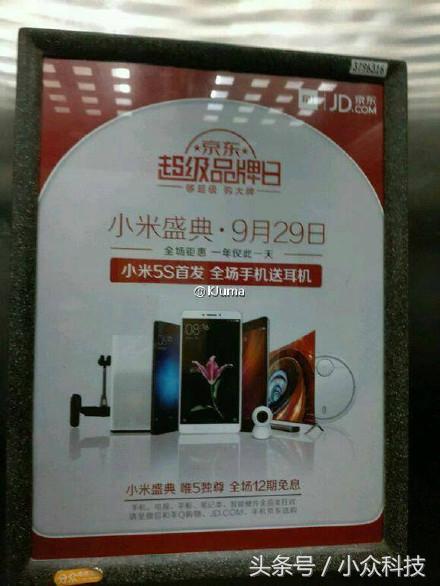 暗渡陈仓 小米手机网上全力推NOTE2 线下推广为小米手机5S交货