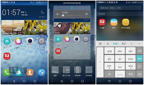 酷而不炫:华为畅享5S手机体验评测