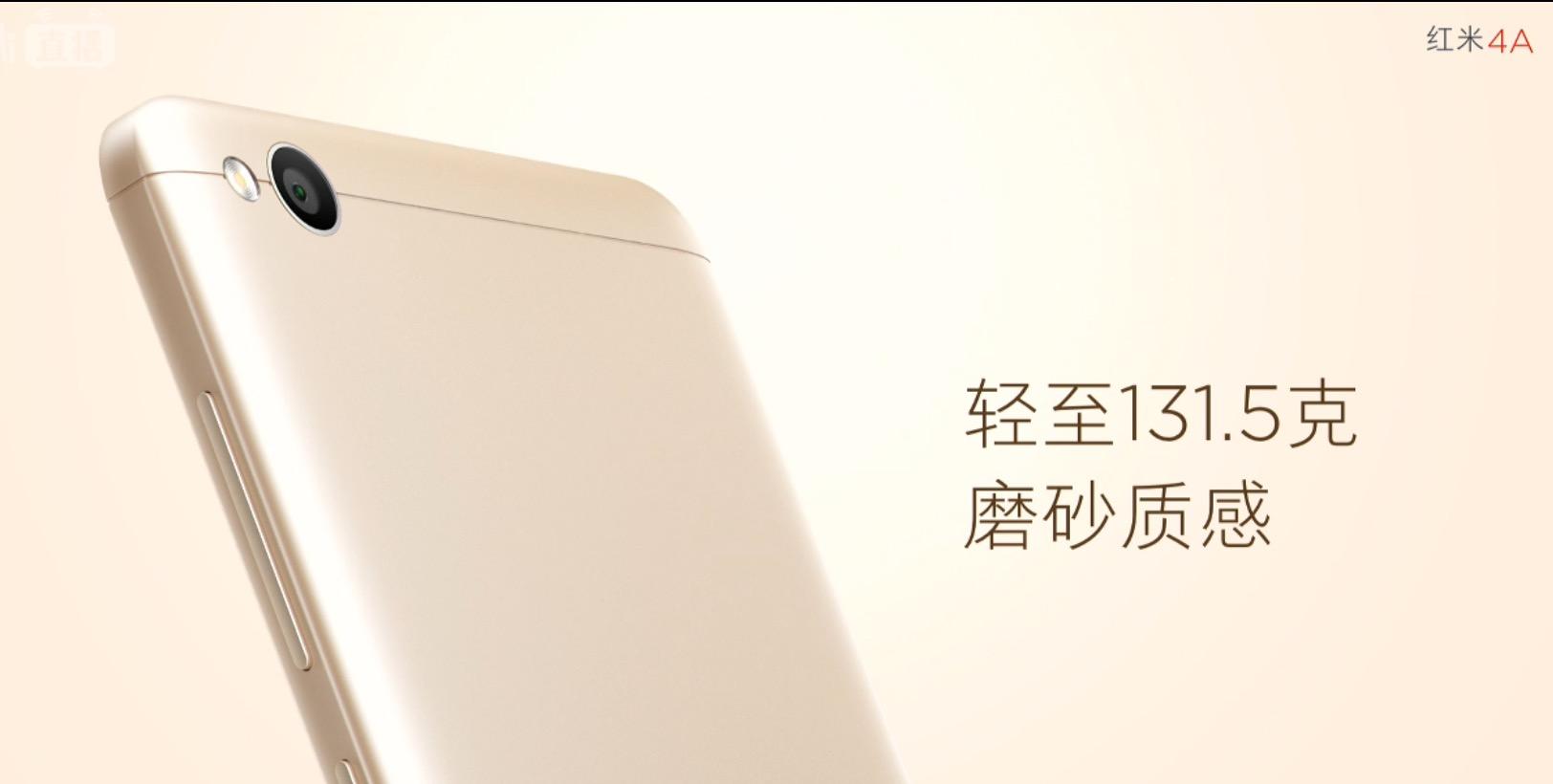 整死山寨手机?新品发布会又掩藏招式,低价的红米4A震撼人心袭来!