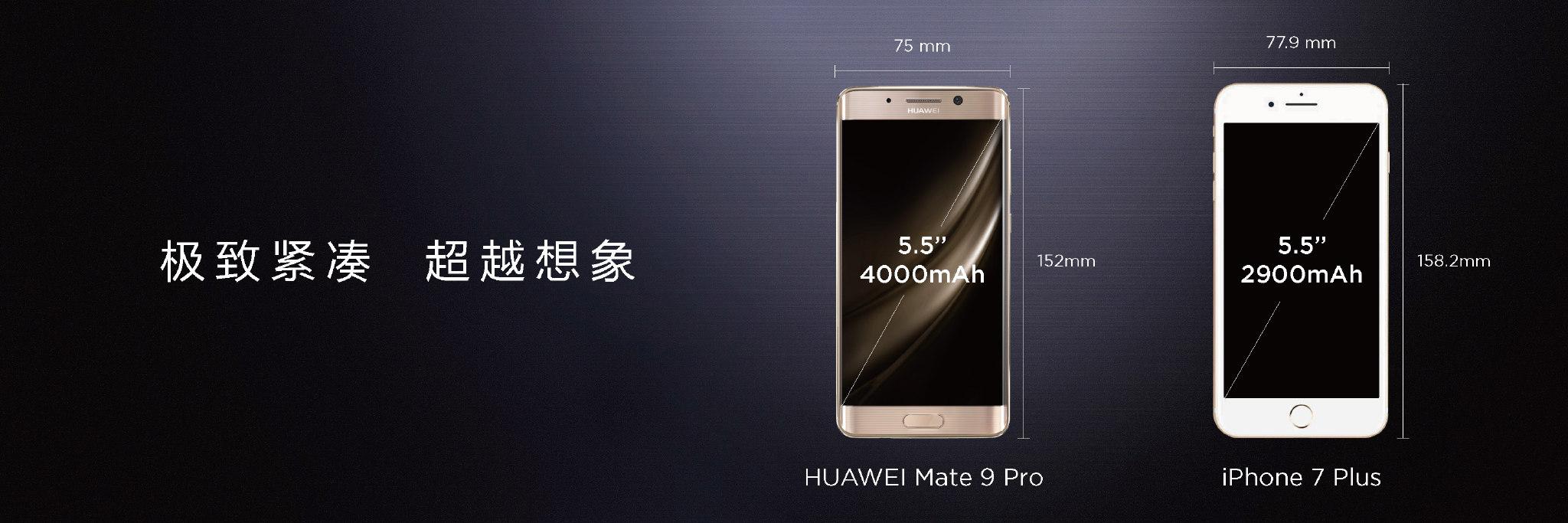 """华为公司Mate9中国发行版公布:增加""""普通民众""""斜面版,3399元起"""