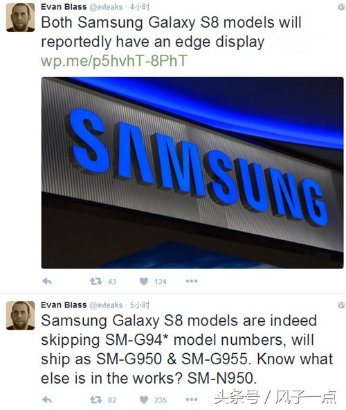 曝料高手爆三星Galaxy S8/Plus、Note8