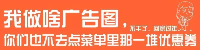 大兴荟聚金逸学霸卡来啦!春节有什么好电影看?