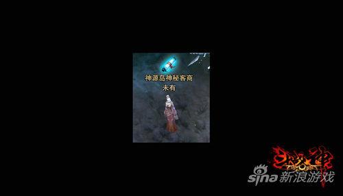 《斗战神》将推出寻宝探索型玩法地图神源岛