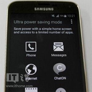 三星Galaxy S5再度吐槽苹果iPhone5s