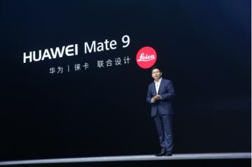 华为公司Mate 9和Mate 9 Pro中国公布 市场价3399元起