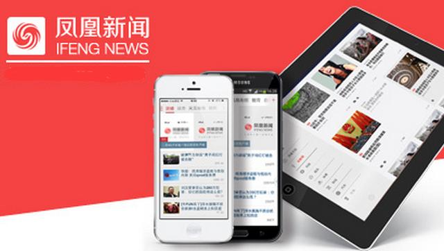 中国八大新闻类APP排名,你看资讯常用哪一款?