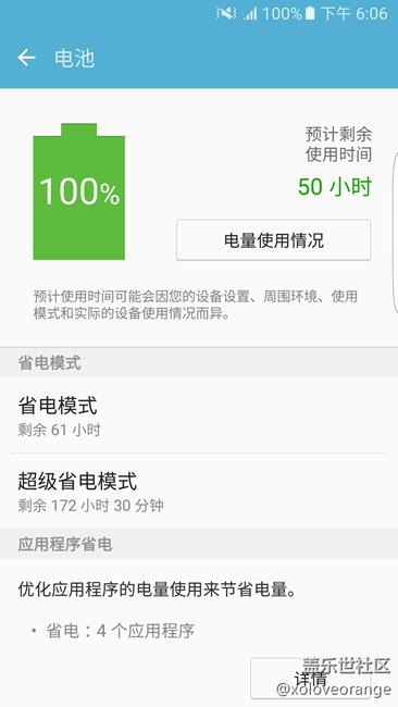 真实老湿机勇于在全球飚车 非中国发行S7 edge刷7.0实例教程