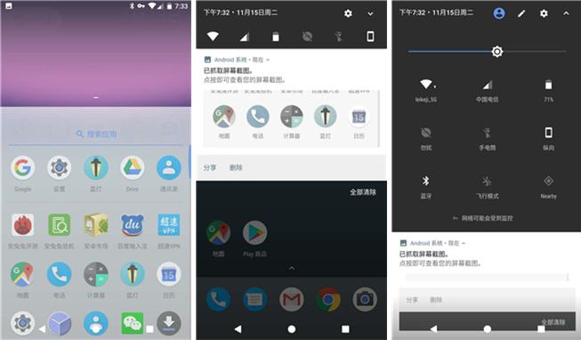 谷歌Pixel手机评测:颜值一般,但安卓7.1和拍照很给力!