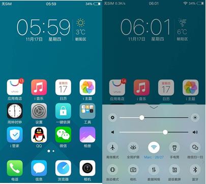 vivo X7成二零一六年我国热销王手机上,全新升级X9或将卫冕
