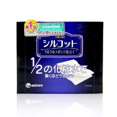 日本这些口碑产品50元都不到,谁说便宜没好货?