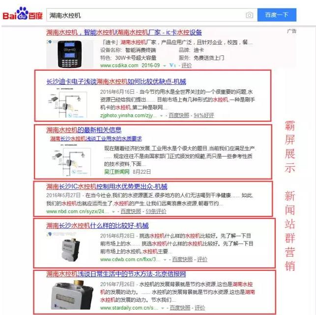 云网客周勇:细数国内十大知名网络营销推广公司