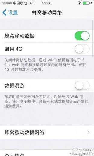 众客户泪如雨下 iPhone5也可以用上移动4G