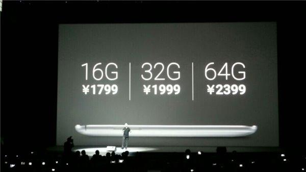 史上最便宜!魅族MX4价格公布