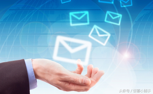 工作中你的邮件格式真的写对了吗?
