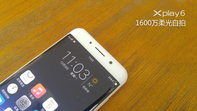定价为什么紧跟苹果手机?vivo Xplay6评测