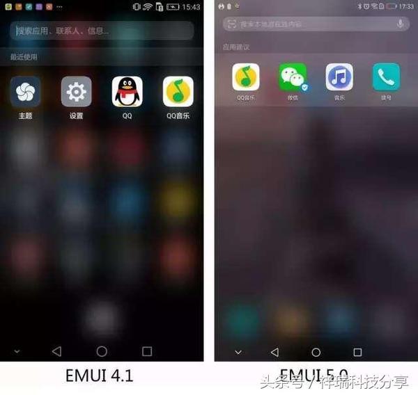 华为公司EMUI5.0,真心实意功能强大,小小更改看得出其中在心态