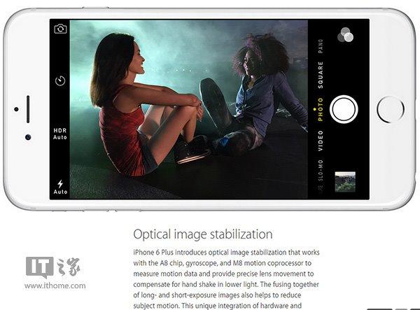 苹果iPhone6 Plus,第一款选用光学防抖的iPhone