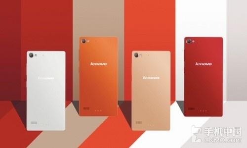 时尚潮流八核智能化新手机 联想手机X2发售开售