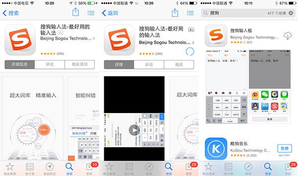iOS 8比照iOS 7:大量个性化关键点,让你一个升級的原因