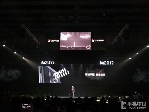 金立M2017公布 双镜头双曲面屏/6999元起