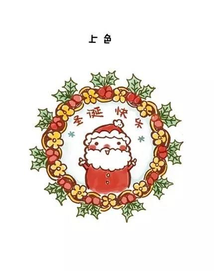 画圣诞果和圣诞花环(第三弹)