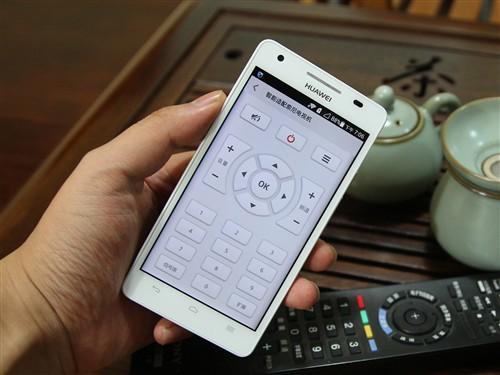 真正的智能家居 从手机红外遥控开始