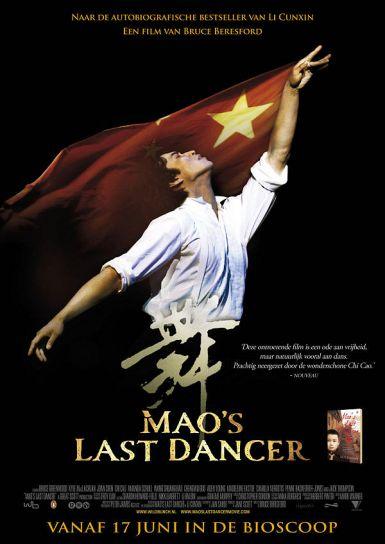 2009澳大利亚7.9分剧情《最后的舞者》BD1080p.中英双字