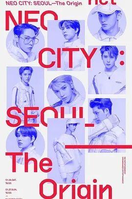 NCT1271stTour/NEOCITY:SEOUL–TheOrigin/