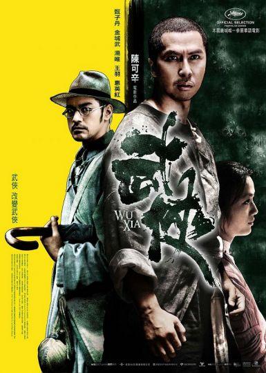 2011甄子丹动作《武侠 》HD4K/BD720P.国粤双语.中字