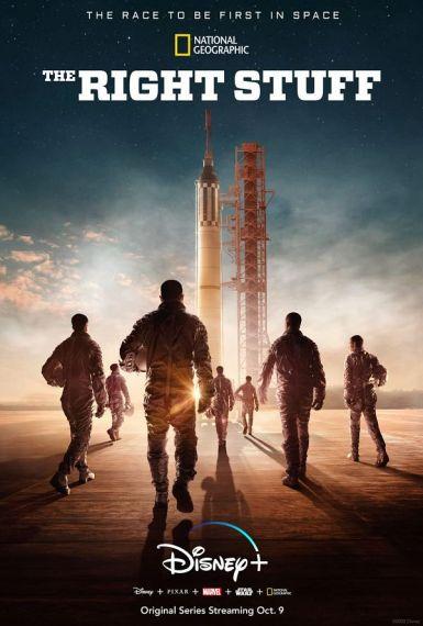 太空先锋全集 2020美剧 HD720P 迅雷下载