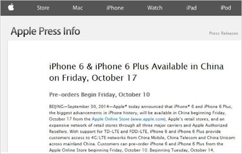 iPhone6中国发行发售明确 10月17日非同凡响!