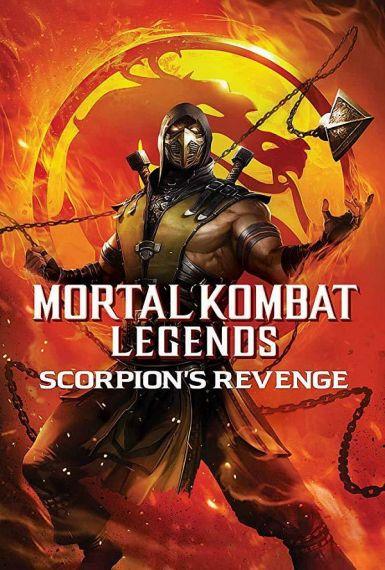 真人快打传奇:蝎子的复仇 Mortal Kombat Legends: Scorpions Revenge
