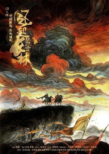 2015国剧《琅琊榜之风起长林》HD1080P 高清下载