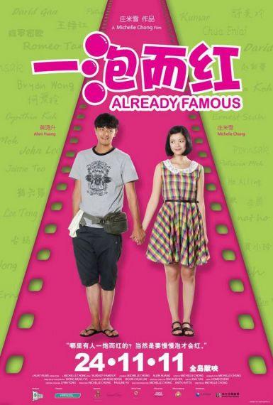 2011新加坡喜剧爱情《一泡而红》HD720P.国语中字