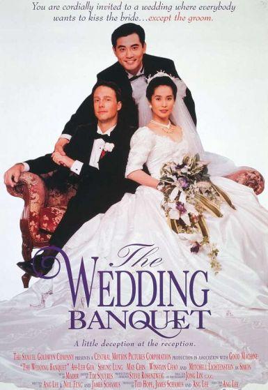 1993李安高分剧情《家庭三部曲:喜宴》BD720P.国语中字