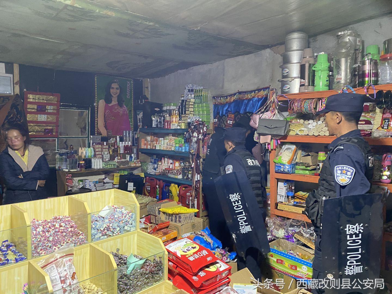 【基层动态】先遣乡派出所组织警力持续开展夜间清查工作