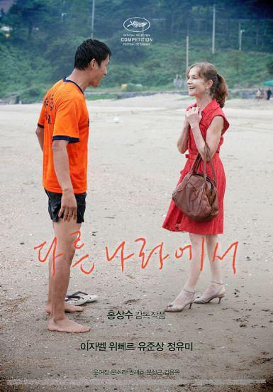在异国 2012韩国剧情 BD1080P.韩语中字