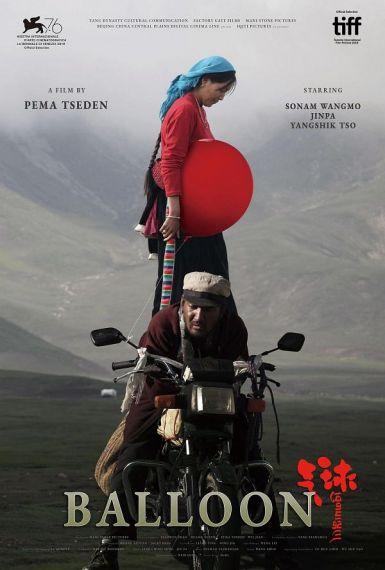 气球 2019西藏高分剧情 HD1080P 迅雷下载