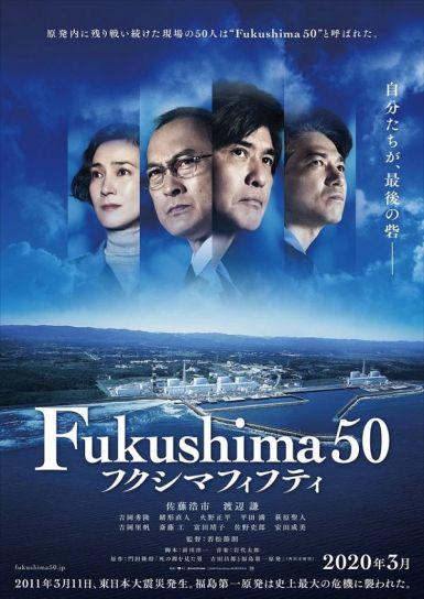 2020日本灾难剧情《福岛50死士》BD720P.日语中字