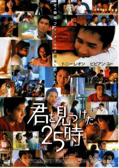 1998梁朝伟蔡少芬爱情《每天爱你8小时》BD1080P.国粤双语.中字
