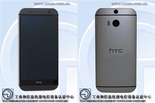 HTC M8 Eye国家工信部验证:照相特性强劲