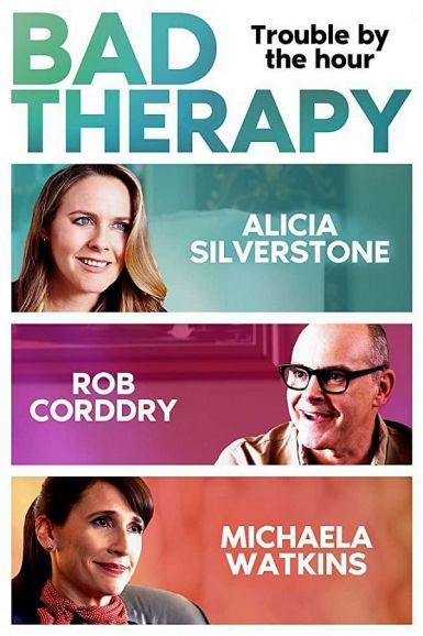 糟糕咨询 Bad Therapy
