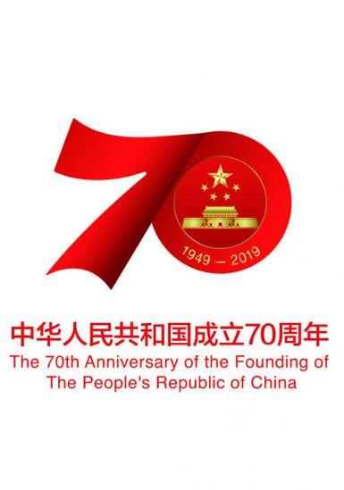 2019《国庆大阅兵:庆祝新中国成立70周年大会》HD1080P 高清下载