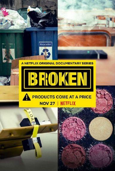 消费品市场:破碎的体制全集 2019.HD720P 迅雷下载