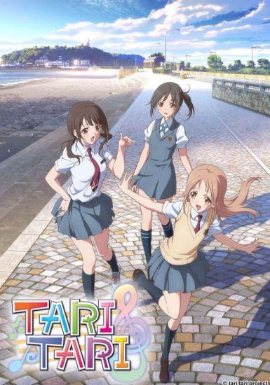 TARI全集 2012.HD720P 迅雷下载