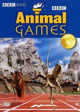 BBC动物运动会