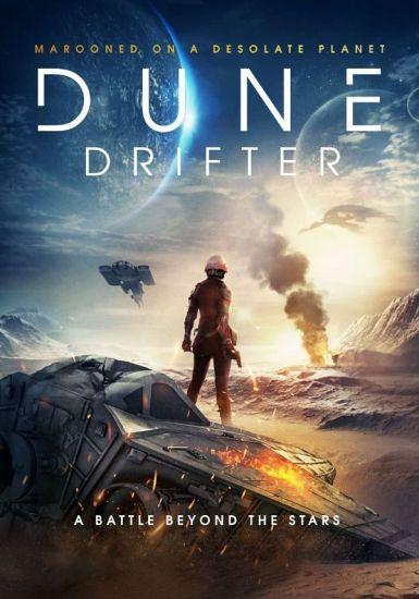 2020英国科幻《沙丘战将》HD720P 高清下载